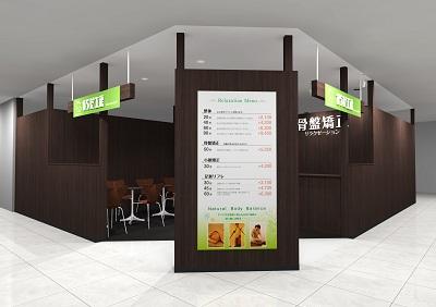熊谷店パース.jpg