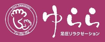 16.4yurara_logo.jpg
