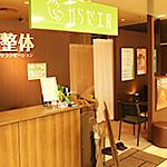 熊谷ニットーモール店 ブログ